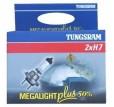 Żarówki Tungsram H7 MEGALIGHT +50% - kpl 2szt