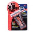 Soft99 Glaco Glass Compound Roll On 100ml