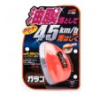 Soft99 Ultra Glaco Q niewidzialna wycieraczka 75ml