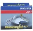 Żarówki Tungsram H1 MEGALIGHT +50% - kpl 2szt